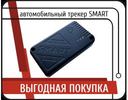 GPS-трекер SMART